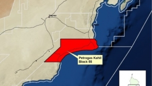 Petrogas wins full control of Block 55 in Oman