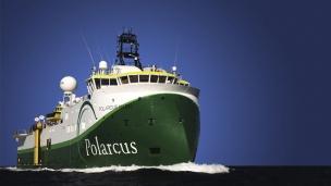 Polarcus plans Guinea-Bissau offshore 3D seismic shoot