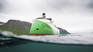 Polarcus has completed its first commercial onboard broadband fast track data processing project for one of the world's largest independent oil and natural gas exploration and production companies, setting a new standard for turnaround