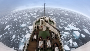 Arctic survey rosneft exxonmobil