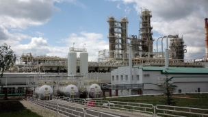 Rosneft and Sibur sign oil products supply agreement