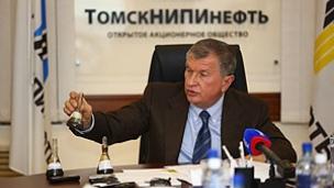Kara Sea arctic oil better than Brent according to Rosneft
