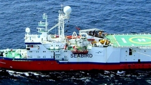 SeaBird nets UAS 11m 3D survey contract offshore West Africa
