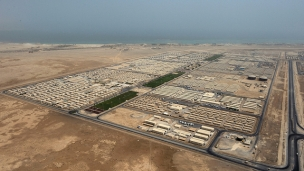 Industries Qatar searches for alternative petrochemical projects in Qatar