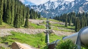 A Kazakhstan based pipeline
