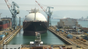 FLNG conference draws leading industry experts