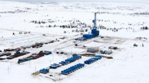 Total and Lukoil create joint venture to explore tight oil in Western Siberia's Bazhenov field
