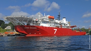 Subsea 7 clinches Ivory Coast offshore contract