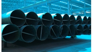 Sutor Technology's subsidiary, Ningbo Zhehua Heavy Steel Pipe Manufacturing Co., Ltd, has entered into a new contract to supply approximately 3,000 metric tons of large-diameter submerged-arc straight seam welded pipes for a dredging project of Saudi Arabia National Oil Company – Saudi Aramco
