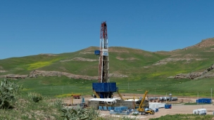 The Shakhrinav-1P drilling project