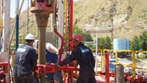 Tethys gathers seismic data for Tajikistan development