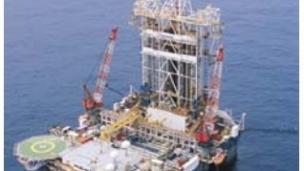 Sedco forex deep sea drilling programme